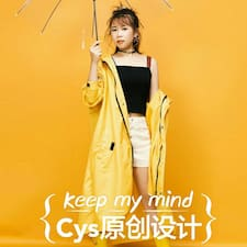 岑云珊 - Uživatelský profil