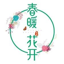 Perfil do utilizador de 粟毅