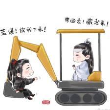 Användarprofil för 钰女