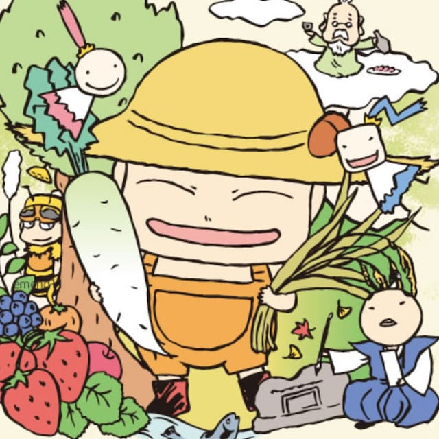 Guidebook for Nakagawa-mura, Kamiina-gun