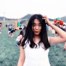 Perfil de usuario de Lintao
