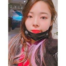 Profil utilisateur de Minami