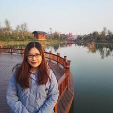 曦 Kullanıcı Profili