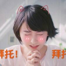 宝宁 User Profile