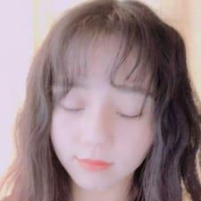 谢莲 Kullanıcı Profili