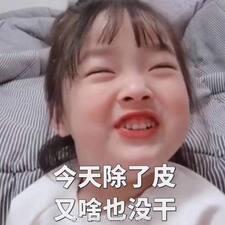 Nutzerprofil von 子涵