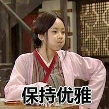 伟贺 felhasználói profilja