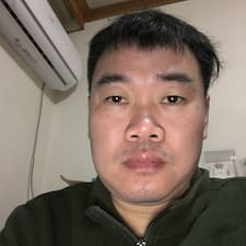 Notandalýsing Xirong