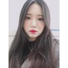 세라 User Profile