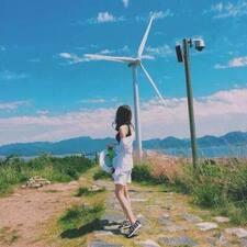 Nutzerprofil von Fengyu