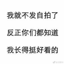 Profilo utente di 捷圣