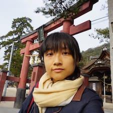子綺 User Profile