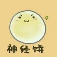 Nutzerprofil von Huimin