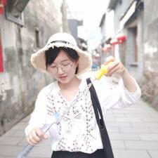 徐 User Profile