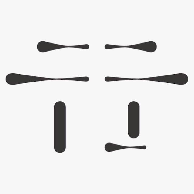 Profil utilisateur de 行着设计师民宿