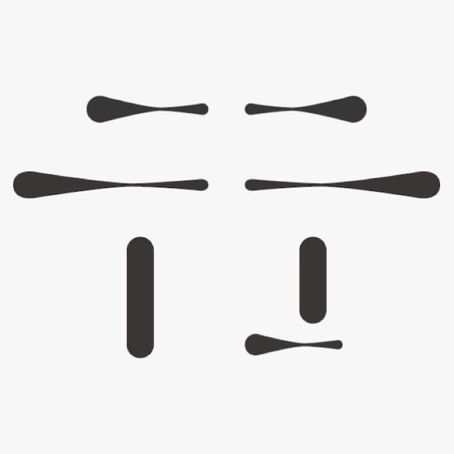 Profil korisnika 行着设计师民宿