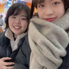 Profil utilisateur de 優花