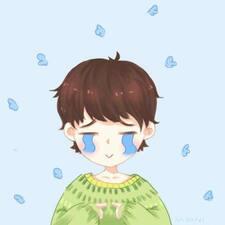 智翔 User Profile