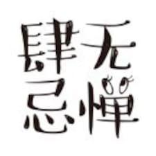 金美 - Uživatelský profil