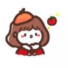 翠苗 User Profile