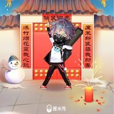 Henkilön 成玉子 käyttäjäprofiili