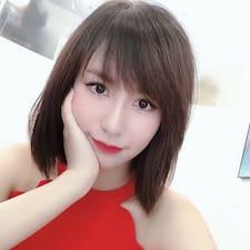 Perfil do utilizador de 沁园