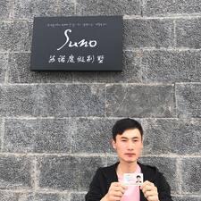 Nutzerprofil von 新雨