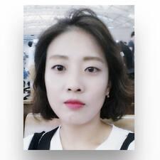 Nutzerprofil von Yoon Ju