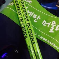 Profil utilisateur de HongLiang