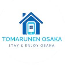 Tomarunen Osaka 4