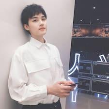 Профіль користувача 婉宁