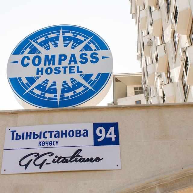 Guidebook for Bishkek