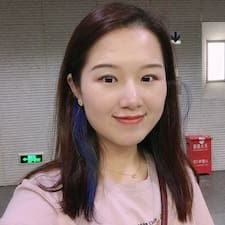 Profil Pengguna 思雨