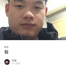 会省 User Profile