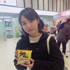 Perfil de usuario de Nahoko