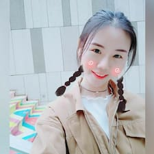 珍儿 User Profile
