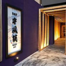 B&B 宇凪院是超讚房東。