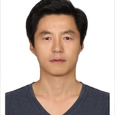 진구 User Profile