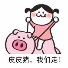 Perfil de usuario de 固钰
