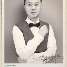 Nutzerprofil von Qi Yu