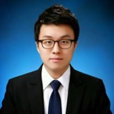 Profil Pengguna Seungmin