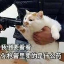 Profil utilisateur de 钧功
