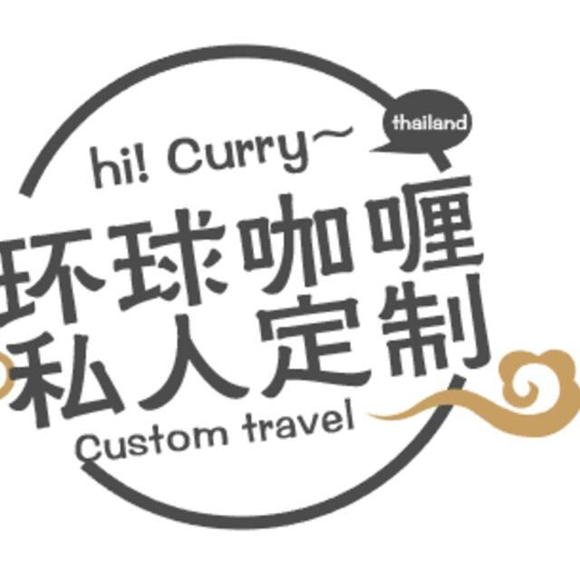 Sakura的旅行指南