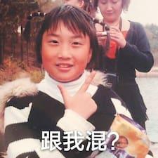 郭依杭 User Profile