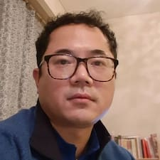 용권 User Profile