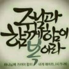 Perfil do usuário de 영운