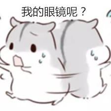 雅倩 felhasználói profilja
