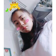 鲁蔚 User Profile