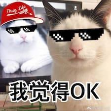 明荣 User Profile