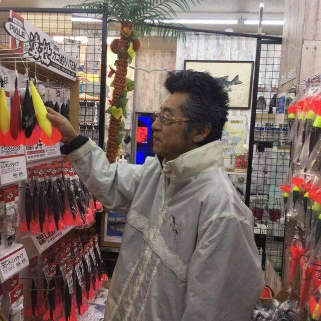Guidebook for Atami-shi